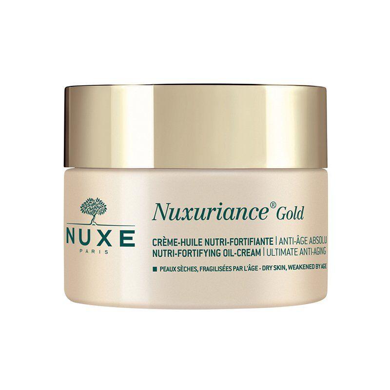 NUXE Питательный масляный крем с усиливающим эффектом для сухой кожи.